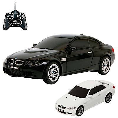 original bmw m3 rc ferngesteuertes auto lizenz fahrzeug. Black Bedroom Furniture Sets. Home Design Ideas